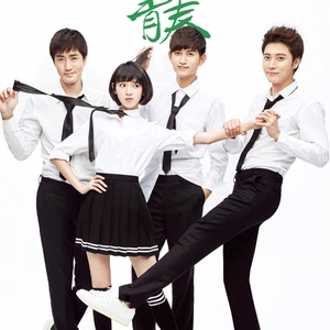 So Young (Chinese Drama) Episode 37 English Subbed