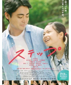 Step (2020) Episode 1 English Subbed
