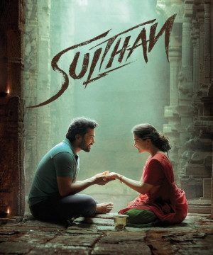 Sulthan (2021) Watch Movie Online English Subbed