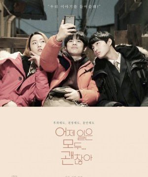The Fault Is Not Yours 2019 Episode 2 English Sub