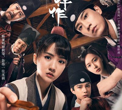 The Imperial Coroner (2021) Episode 4 English Subbed