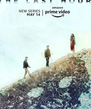The Last Hour (2021) Episode 3 English Subbed