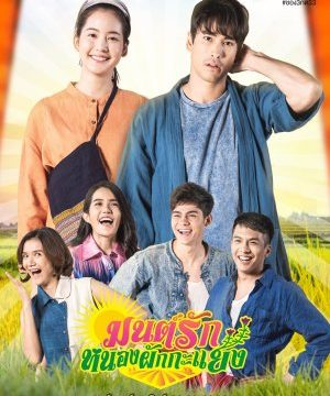 To Me, It's Simply you (2021) Episode 13 English Subbed