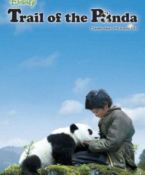 Trail of the Panda (2009) Episode 1 English Subbed
