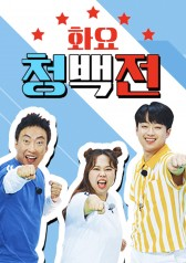 Tuesday Competition 2021 Episode 10 English Sub
