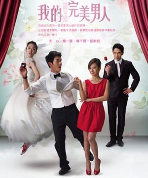 Who's the One Episode 17 English Subbed