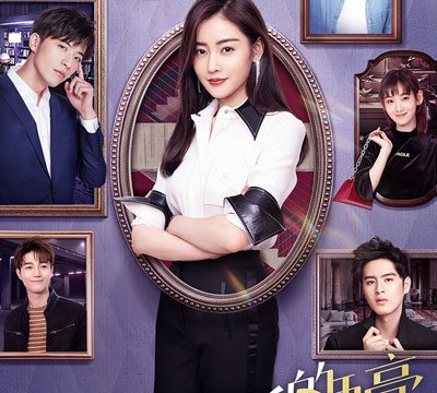 Young And Beautiful 2021 Episode 43 English Sub