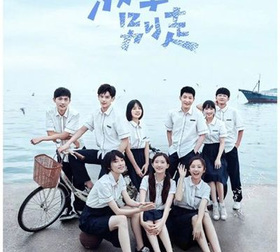 Don't Leave After School (2021) Episode 22 English Subbed