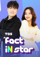 Fact In Star Episode 232 English Sub