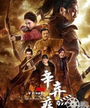 Fighting For The Motherland Episode 2 English Sub