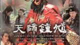 Ghost Catcher: Legend of Beauty (2010) Episode 38 English Subbed