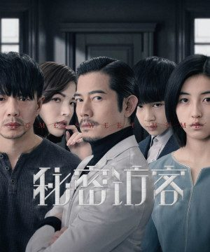 Home Sweet Home 2021 Episode 2 English Sub