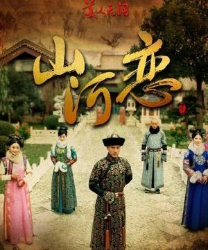 In Love with Power (2012) Episode 35 English Subbed