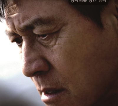 In The Name of The Son (2021) Episode 1 English Subbed