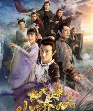 Legend of the Little Monk 2 (2017) Episode 37 English Subbed