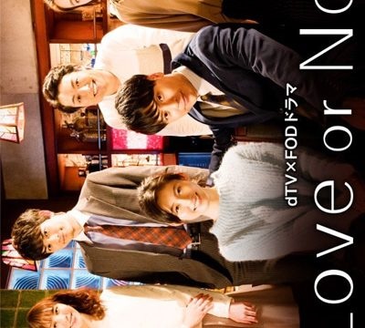 Love Or Not Episode 11 English Sub