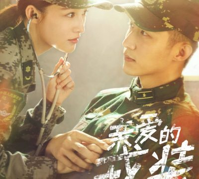 My Dear Guardian (2021) Episode 35 English Subbed