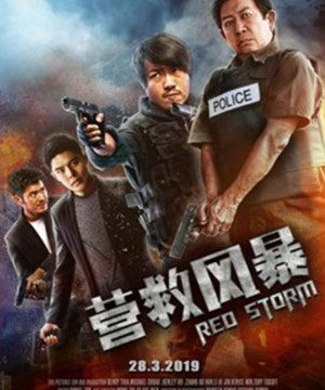 Red Storm 2019 Episode 2 English Sub