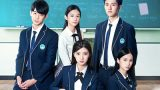 Reset In July 2021 Episode 26 English Sub