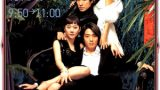 Say You Love Me (2004) Episode 15 English Subbed