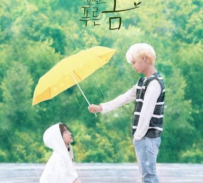 At a Distance, Spring is Green (2021) Episode 7 English Subbed