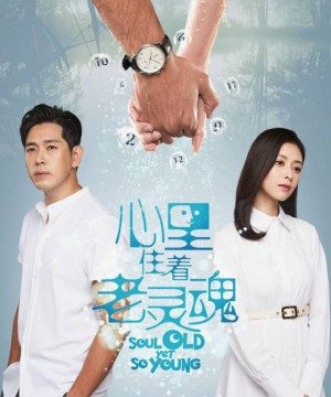 Soul Old Yet So Young 2021 Episode 21 English Sub