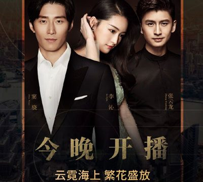 Tears in Heaven (2021) Episode 38 English Subbed
