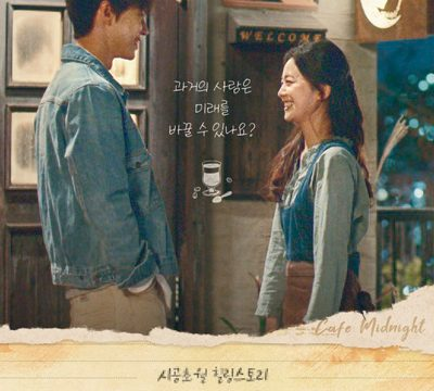 Cafe Midnight Season 3: The Curious Stalker (2021) Episode 1 English Subbed