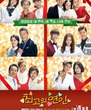 The Dearest Lady Episode 113 English Subbed