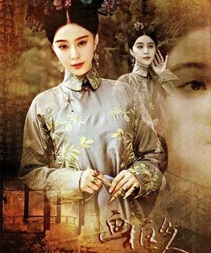 The Lady in the Portrait (2017) Episode 1 English Subbed