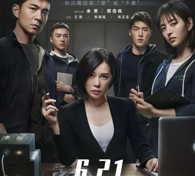 The Lie Detective (2021) Episode 2 English Subbed