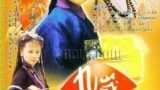 The Magistrate Who's Nine Episode 33 English Subbed