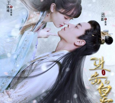 The Queen Of Attack 2021 Episode 19 English Sub