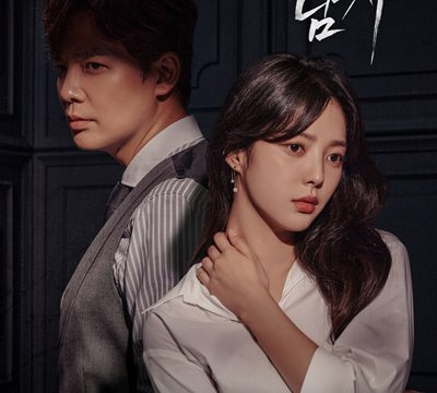 Man in a Veil (2020) Episode 103 English Subbed