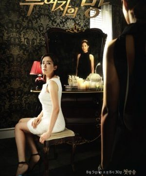The Women's Room Episode 118 English Subbed