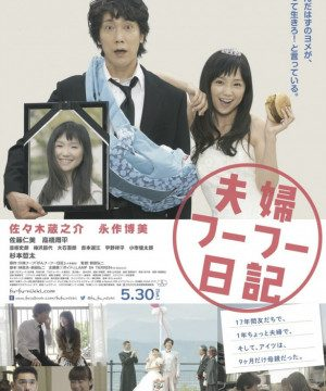 Till Death Do Us What Episode 2 English Sub
