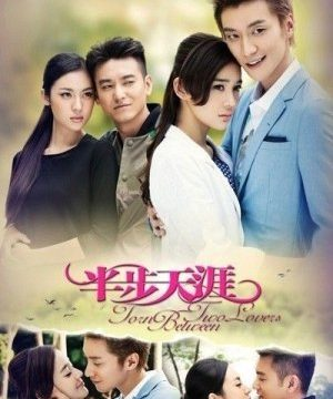 Torn Between Two Lovers 2015 Episode 37 English Sub