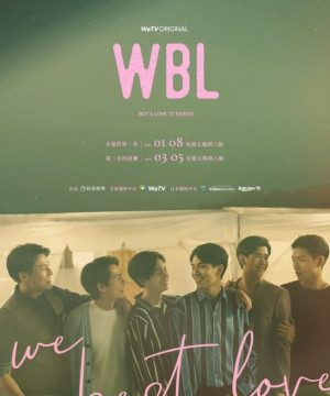 We Best Love No 1 For You Special Edition Episode 7 English Sub
