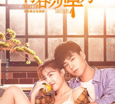 Youth Should Be Early (2021) Episode 18 English Subbed