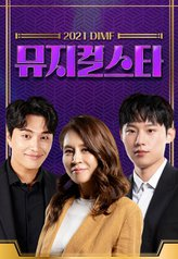 2021 DIMF Musical Star Episode 5 English Subbed
