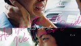 All The Things We Never Said 2020 Episode 2 English Sub