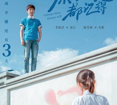 Always Have, Always Will (2021) Episode 21 English Subbed
