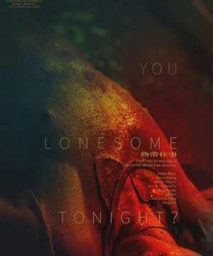 Are You Lonesome Tonight? (2021) Episode 1 English Subbed