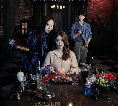 The Witch's Diner (2021) Episode 5 English Subbed