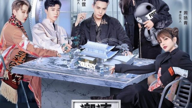 Fourtry S2(2020) Episode 8 English Subbed
