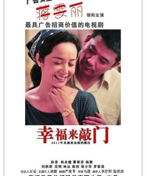 Happiness Comes Knocking (2011) Episode 34 English Subbed