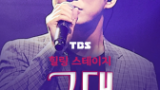 Healing Stage 'Dear You' Episode 2.2 English Subbed