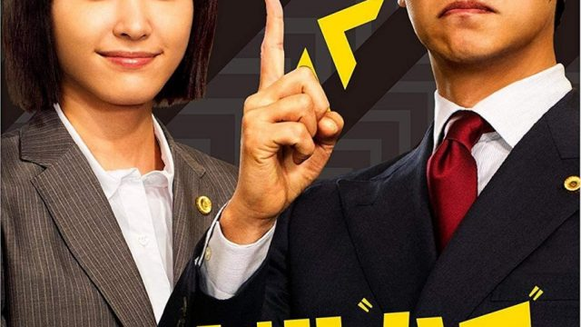 Legal High SP 2 (2014) Episode 1 English Subbed