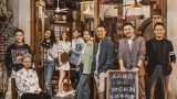 Love Is Beautiful (2021) Episode 28 English Subbed
