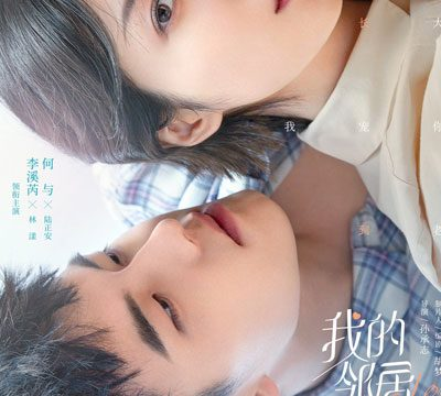 My Fated Boy (2021) Episode 23 English Subbed